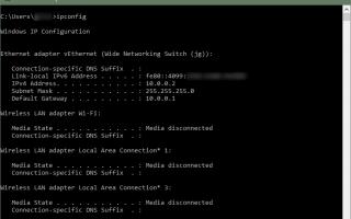 ipconfig — утилита командной строки Windows