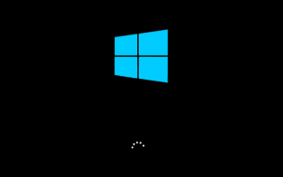 Как исправить Windows 10 Endless Restart Loop