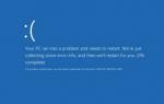 Как исправить критическую ошибку процесса в Windows 10
