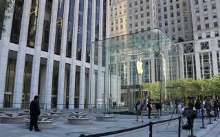 Внутри яблоки переработан флагманский магазин Нью-Йорка