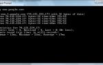 Роль операционных систем в компьютерных сетях