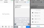 Как управлять избранными контактами в приложении iPhone Phone
