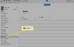 Как синхронизировать книги на iPad