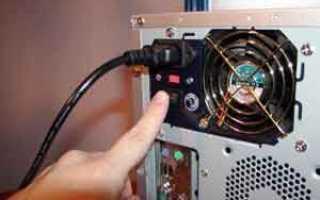 Установите привод CD / DVD с этим иллюстрированным руководством