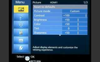 Как настроить 3D-телевизор для лучшего просмотра результатов