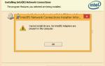 Решения для Не могу установить драйверы. В этом компьютере отсутствуют адаптеры Intel (R). Ошибка