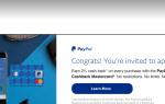 Как перевести деньги с PayPal на банковский счет