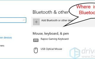 Лучшие исправления для Windows 10 Bluetooth отсутствует в настройках