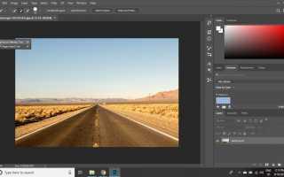 Как исправить плохое небо в Adobe Photoshop