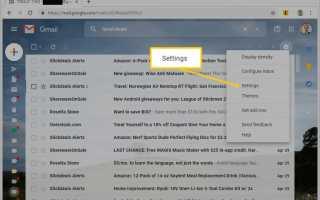 Как заставить ваш телефон удалять электронные письма с POP-серверов