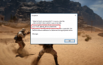 [Решено] DXGI_ERROR_DEVICE_REMOVED Ошибка Battlefield, ArmA, Crysis