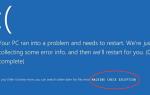 Как исправить исключение проверки машины (MCE)