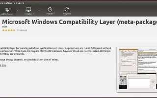 4 инструмента, которые помогут вам запускать программы Windows в Linux