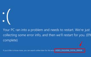 Видео Dxgkrnl Фатальная ошибка Синий экран на Windows 10