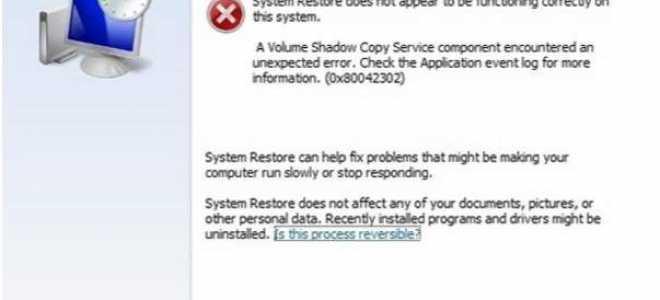 Fix 0x80042302 Восстановление системы проблема