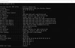 Как изменить IP-адрес на Android