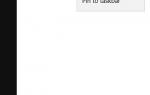 Как установить QuickTime для Windows 10