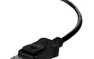 Исправить DisplayPort нет сигнала легко
