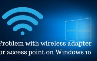 Проблема с беспроводным адаптером или точкой доступа в Windows 10