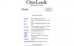 OneLook: онлайн словарь для слов и фраз