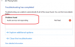 ЛУЧШИЕ Исправления для Аудио сервисов, не отвечающих на Windows 10