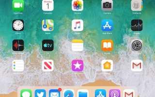 Почему моя клавиатура iPad не издает щелкающий звук?