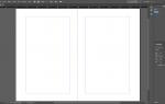 Вставка номеров страниц на главных страницах InDesign