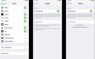 Как сделать резервную копию вашего iPhone 7