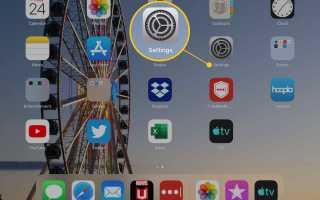 Как проверить скорость интернета на iPad