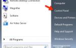 Как включить гостевую учетную запись в Windows 7