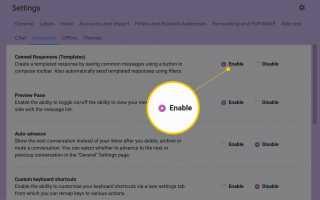 Как автоответчик в Gmail