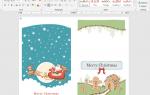 Microsoft бесплатно лучшие рождественские шаблоны DIY для 2019