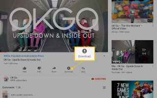 Захват видео потоков из Интернета с помощью iPad