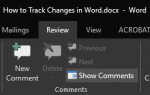 Как отследить изменения в Word