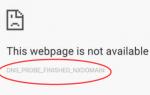 Легко исправить DNS_PROBE_FINISHED_NXDOMAIN Ошибка в Chrome