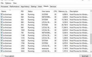 svchost.exe: высокая загрузка ЦП в Windows 10