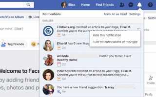 Как удалить уведомления на Facebook