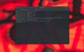 Как установить Fail2ban на Ubuntu Server 18.04