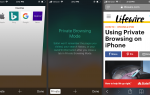 Что делать на iPhone, чтобы остановить государственный шпионаж