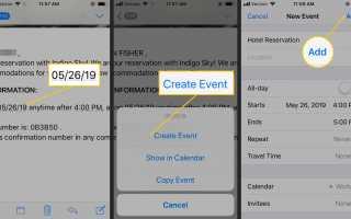 Как сделать календарь событий из электронных писем в iPhone Mail