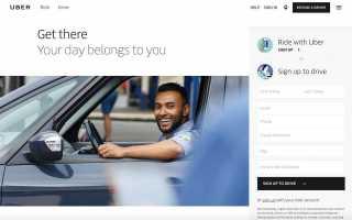 Такси по требованию, частный водитель и приложения Rideshare