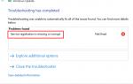 5 Методы восстановления службы регистрации отсутствует или повреждена ошибка в Windows 10