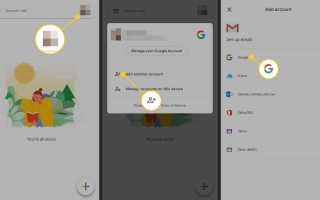 Как получить доступ к нескольким учетным записям в Gmail для iOS