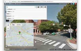 Как найти свой дом в Google Street View