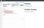 Что такое тег HTML HR и как вы его используете?