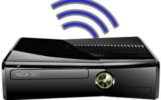 Проблемы с беспроводным сетевым подключением Xbox 360 и их устранение