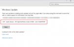 IDT HD Audio CODEC драйвер в Windows 10