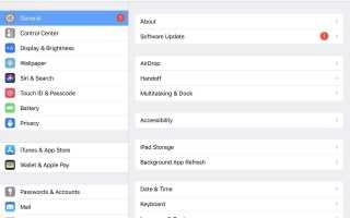 Как сделать запись экрана на iPad