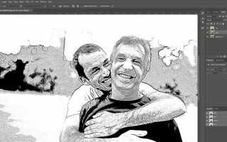 Как использовать мультипликационный эффект Photoshop