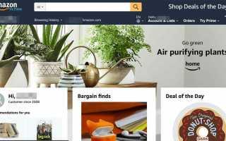 Как проверить баланс подарочной карты Amazon